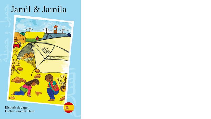 cover-jamil-and-jamila-espanol-600x600